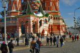 8 марта в Москве выдалось наредкость солнечным...