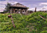 Последний дом в деревне