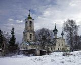 Село Сеславино Ярославской области.