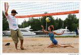 Еще один кадр со съемок пляжного волейбола. Canon EOS 20D+Canon EF70-200mm f/4.0 L USM