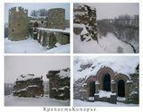 Открытка с современными снимками древней крепости Копорье.
