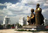 Альп-Арслан и Мелик-ШахАшхабад