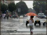 в дождь...