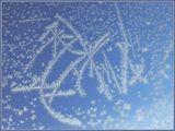 Нерукотворный автограф на стекле