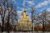 Кронштадт.Владимирский собор.