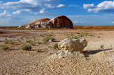 Урочище Киин-Кериш, Восточный Казахстан