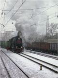 МоскваТушинофевраль 2014