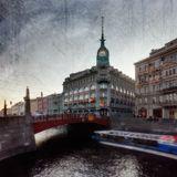Никому не подражаю, экспериментирую. :)Петербург, р. Мойка, Красный мост.