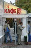 88-самый популярный шифр у нацистов всего мира,в т.ч.росс.наци-скинов.Означает-Хайль Гитлер(Hail Hitler,буква H-8-я в лат.алфавите).Придуман в Германии,где за призыв Хайль Гитлер на митинге или в газете можно  5 лет получить . В России крупнейшая скиновская группировка-Объединенные бригады 88..... в общем увидеть такое название шаурмицы... Москва - город контрастов...  Не смогла пройти мимо и не сфотографировать...
