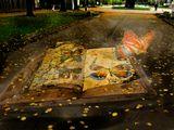 город, парк, рисунок на асфальте, осень
