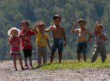 Алтайские ребятишки .