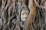 Древняя столица Таиланда-Аютайя