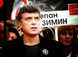 Борис Немцов...