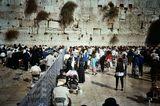 Стена Плача в Иерусалиме...