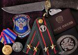 11 марта, наркоконтроль, ФСКН, ГНК, служба, награды, погоны