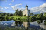 Белокаменный храм во Владимирской области России, в полутора километрах от Боголюбова, выдающийся памятник зодчества владимиро-суздальской школы.