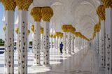 мечеть, архитектура