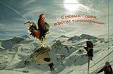 Желаю в новом году увидеть и подарить друзьям много красивых и радостных моментов. На картинке всё своё - московский петух из Лосиноостровского парка на моем шлеме в Австрийских Альпах.