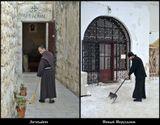 """Кадры были сняты в один и тот же день - 7-го января 2006 г. Левая часть - IVH в Израиле, у Гефсиманского грота (также известного как \""""Пещера моления о чаше\""""), правая часть - мной, в подмосковном Новом Иерусалиме. Как отметил IVH, """"...Видимо, какая-то связь между двумя Иерусалимами все-таки существует, если у разных людей одновременно появляется идея снять практически одинаковые кадры. С поправкой на метеорологические условия, конечно"""". :)"""