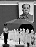 Пекин. Площадь Тяньаньмэнь