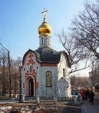 Часовня Святого Благоверного Князя Даниила Московского (Москва) приписана к Данилову монастырю. Построена до 1722 года. Перестраивалась в 1784 г., 1869 г. После 1920 года разрушена. Восстановлена в 1998 году, архитектор Ю. Г. Антонов, Д. Г. Соколов. Освещена 17 марта 1998 года.