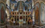 Русский монастырь св. апостола Петра