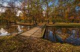 Парк Drotningholm