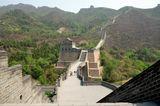 КНР, Пекин, Великая Китайская стена, застава Цзюйюнгуань.