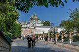 Прогулки по городу. Киев.