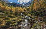 Карачаево-Черкессия, окрестности Архыза, верховья реки Малая Дукка, октябрь.