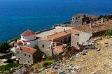 Город-крепость Монемвасья (Пелопоннес)