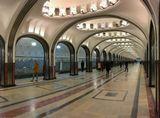метро, Москва