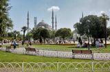 Стамбул. 29.06.19г.