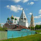 Город Коломна, Кремлевские Соборы...