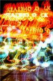 """Навеяно рассказом английского писателя Артура Конана Дойля """"The Adventure of the Dancing Men""""..."""