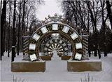 зима, парк, Москва, Новый год