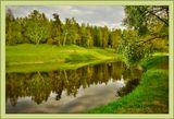 Павловск.Парк.