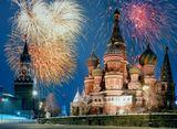 Храм Василия БлаженногоCanon PowerShot A710 ISAdobe Photoshop CS Windows
