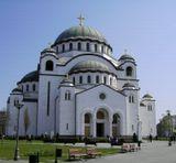 Главный храм Белграда, восстановленный после балканских событий