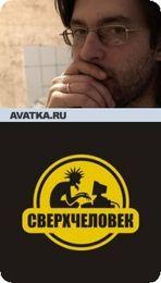 Красовский Максим