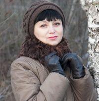 Жанетта Багаджиян