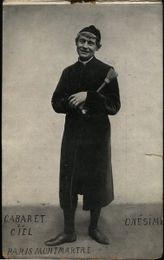 Василий Одинцов (Begic)